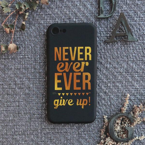 never ever SE